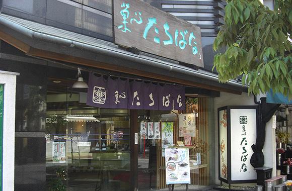 千歳烏山本店