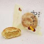 201811和風ぱい安納芋