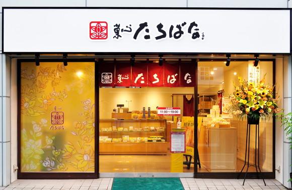 経堂農大通り店