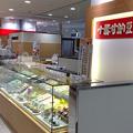 ビーンズ戸田公園店