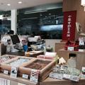 ビーンズ武蔵浦和店
